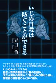 book0099