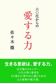 book0100