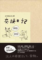 book0101