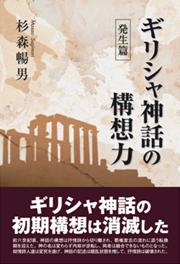 book0102