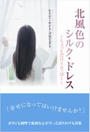 book0103