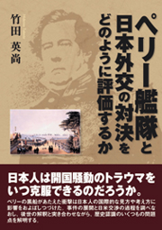 book0104