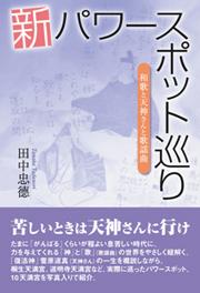 book0106