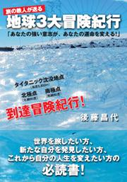 book0108