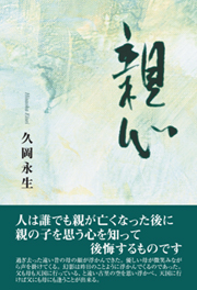 book0109