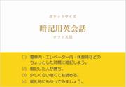 book0110