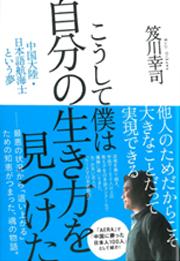 book0111