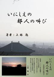 book0120