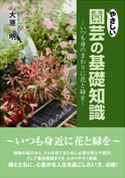 book0112