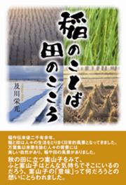 book0113