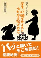 book0114