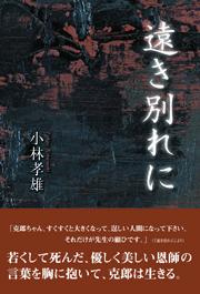 book0117