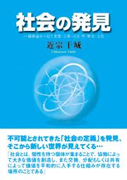 book0119