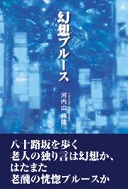 book0122