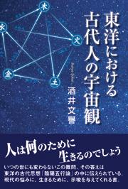 book0121