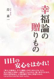 book0125