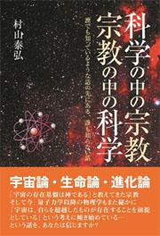 book0126