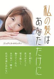 book0127