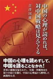 book0128