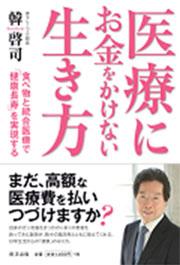 book0129
