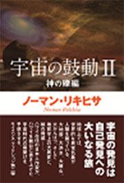 book0130
