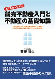 book0132