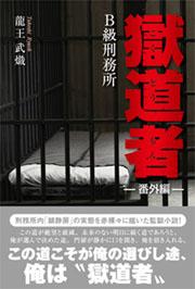 book0133