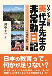 book0135