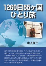book0136