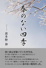 book0137