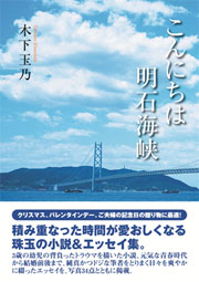 book0139