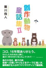 book0140
