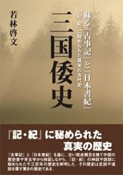 book0141
