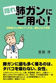 book0142