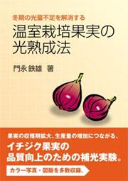 book0143