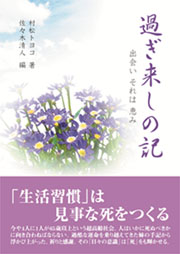 book0146