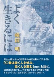 book0147