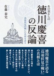 book0148