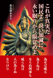 book0149