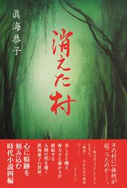 book0150