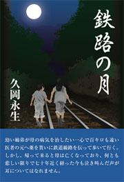 book0152