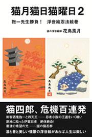 book0154
