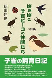 book0155