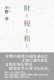 book0156
