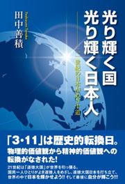 book0157