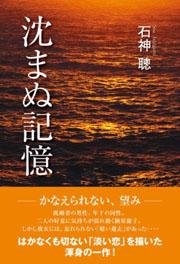 book0158