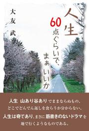 book0160