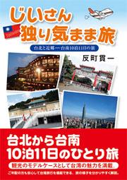 book0162
