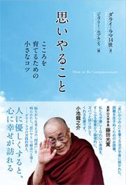book0163