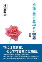 book0164